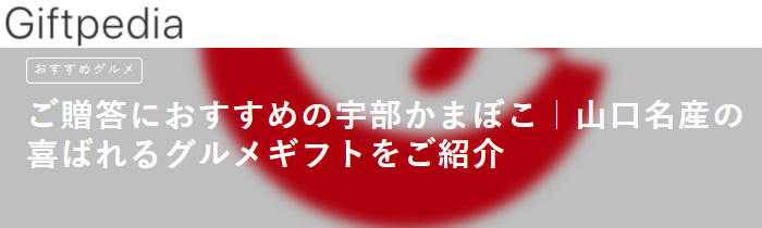giftpedia_bana.jpg